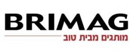 קייטרינג לאירועים עסקיים מרלו - לוגו ברימאג