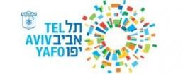 קייטרינג לאירועים עסקיים מרלו - לוגו עיריית תל אביב